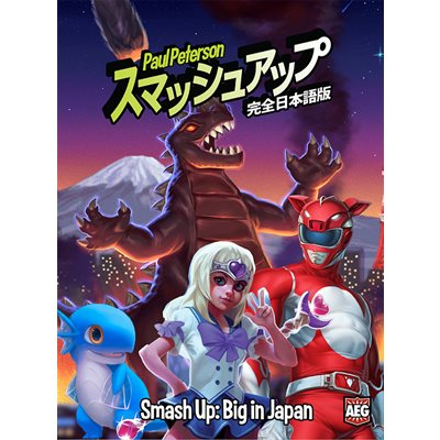 Smash-Up Big in Japan