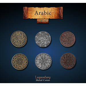 Arabic Coin Set (24pc) ^ Q4 2019