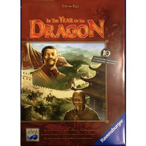 In the Year of the Dragon (No Amazon Sales)