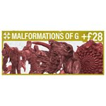 Resident Evil 2: Expansion - Malformations of G Core